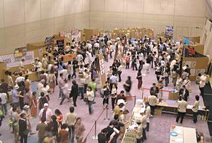 ラムフェスタ2009会場