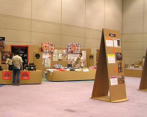 ラムフェスタ2009会場構成