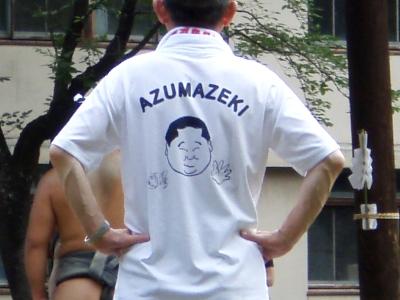 東関部屋Tシャツ