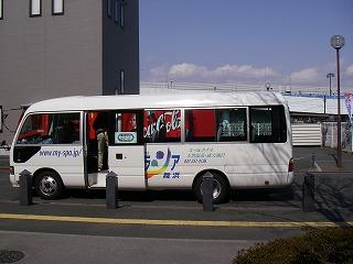ウィンズラジャ舞浜ユーラシア送迎バス