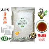 グァバ茶(2g×100ティーバッグ)