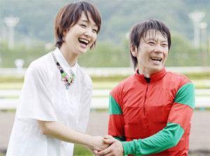 柴田大知騎手2 画像