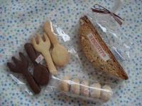 花かぐらのクッキー