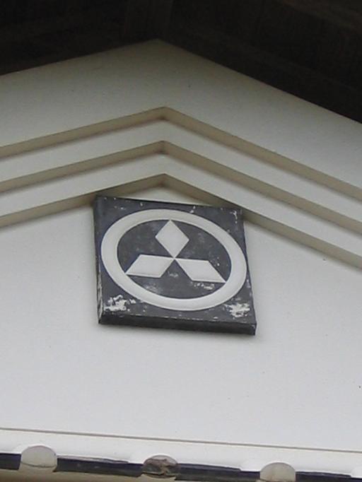 岩崎家家紋の三菱