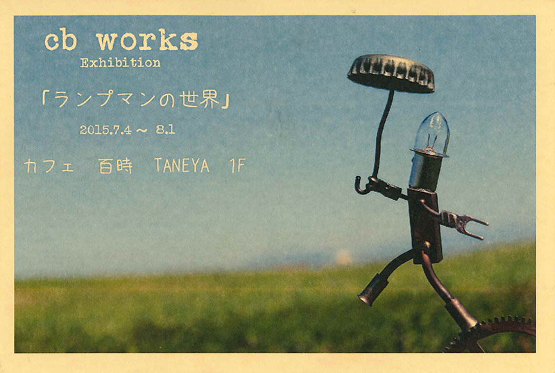 cb_works
