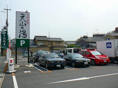 広い駐車場です!