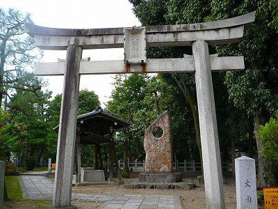 大酒神社の鳥居です!