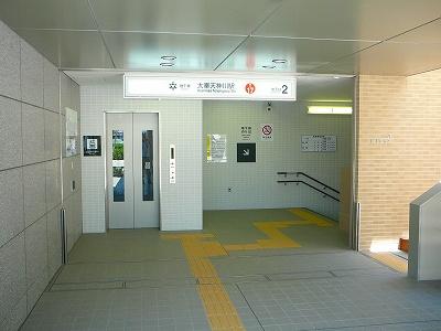 地下鉄東西線「太秦天神川駅」出入り口です。