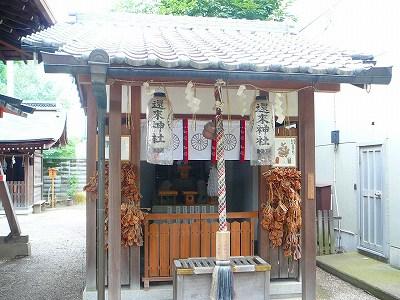 還来(もどろき)神社