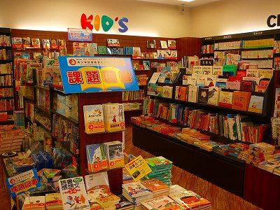 子供さん向けの本のコーナーです。