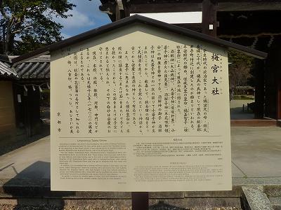 奈良時代創建の古社。