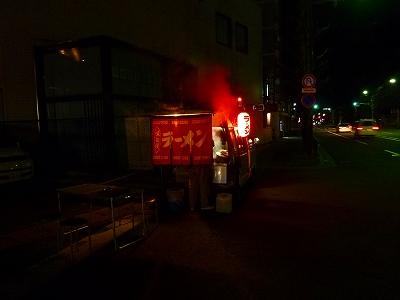 赤色灯も回転してます。