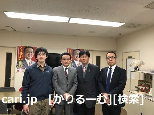190112_kumada_image2logo.jpg