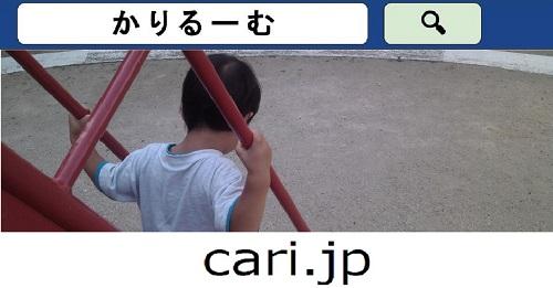 yuuto_w500.jpg