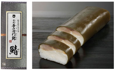 氷温熟成の鯖鮨