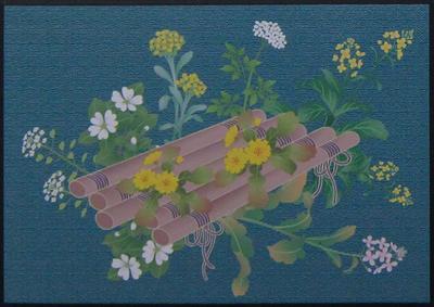 秋の七草(佳作)甲子園