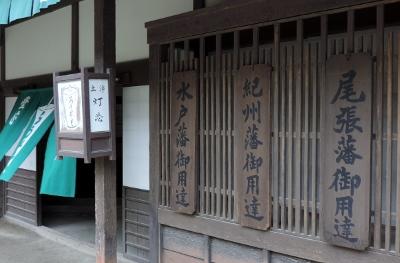太秦映画村1