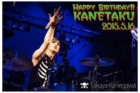 Happy Birthday ���ͥ���!!