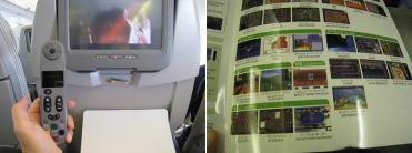 飛行機での娯楽