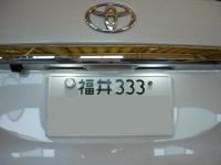 トヨタ・エスティマ