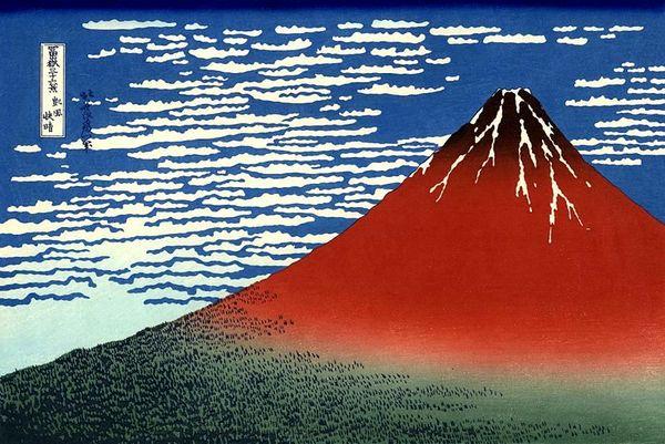 akafuji (4).jpg