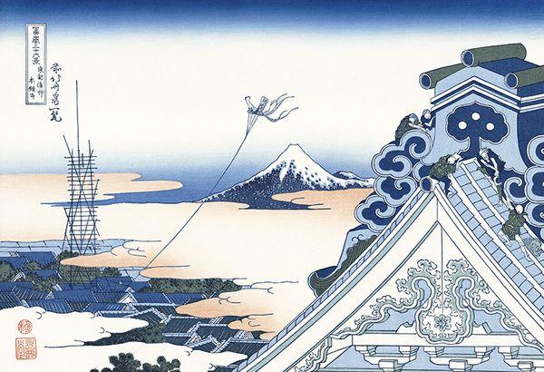 akafuji (2).jpg