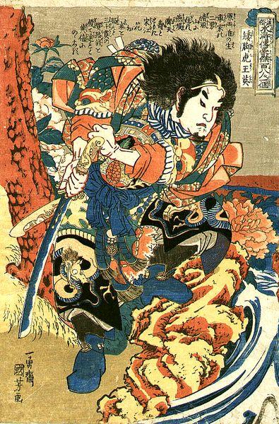 kuniyoshino (1).jpg
