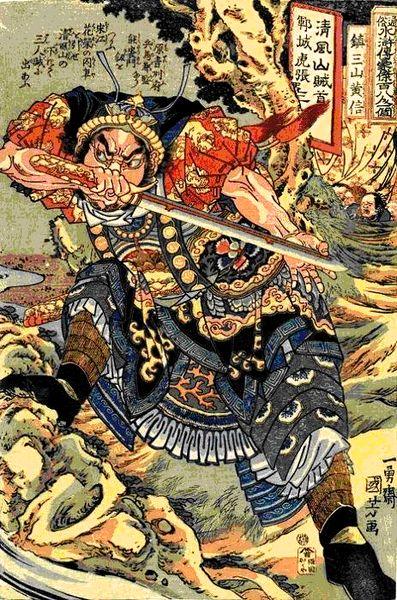 kuniyoshino (2).jpg