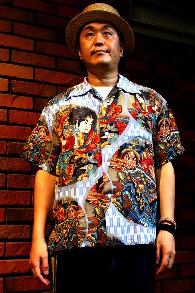 kuniyoshino (3).JPG