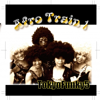 Afro Train