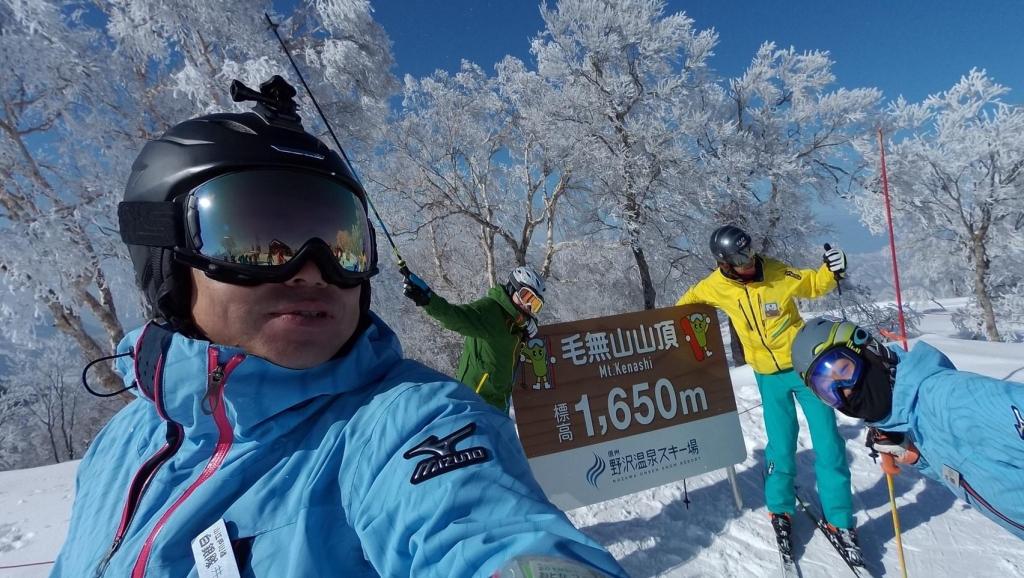 20180120_毛無山山頂