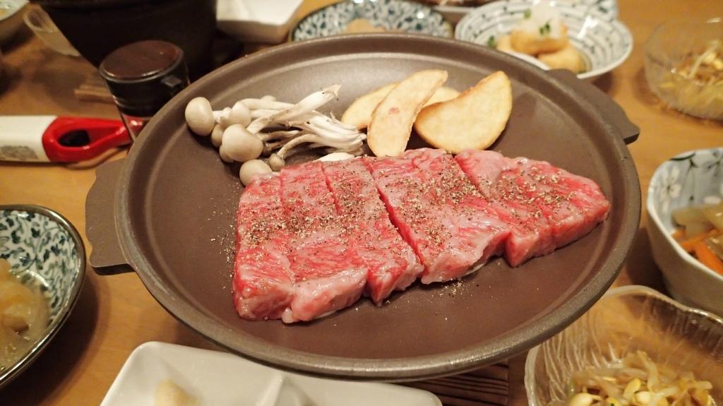 2018-02-16-18_福島牛
