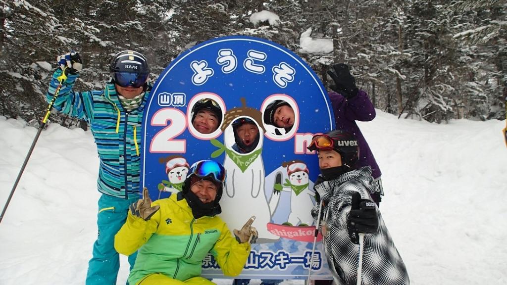 20190209_焼額山頂02