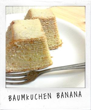 無印 バナナバウム 切り口