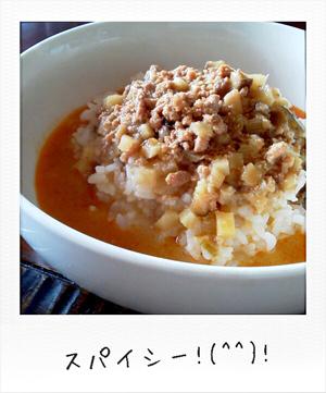 無印良品 胡麻味噌坦々スープ2