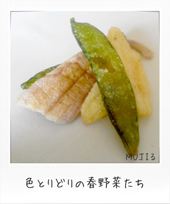 MUJIる 無印良品 春野菜チップス 画像