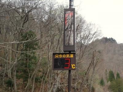 平成25年4月20日の荘川桜附近の気温