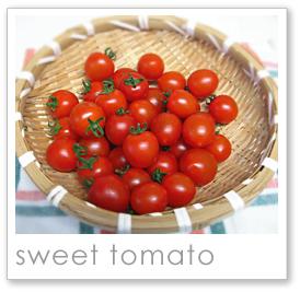 sweet tomato