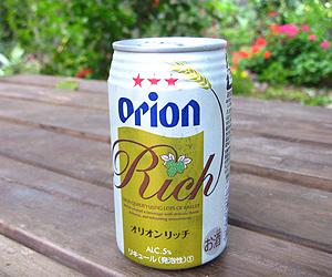 オリオンビールリッチ