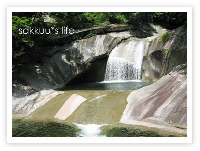 鹿川渓谷の滝