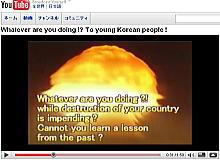 04020_en_korea.JPG