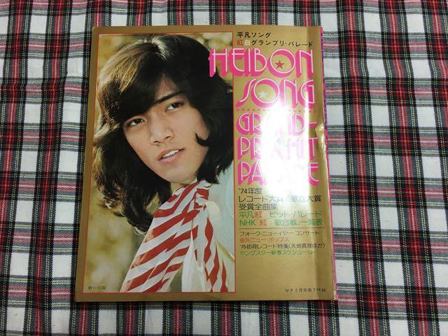 1974年第16回日本レコード大賞最...