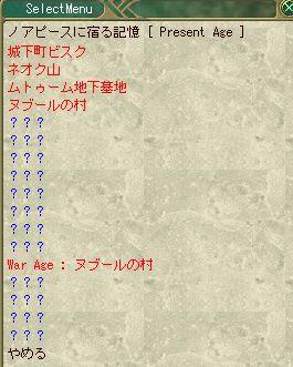 20100528235422.jpg