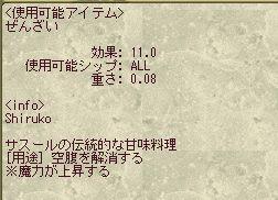 20100603194532.jpg