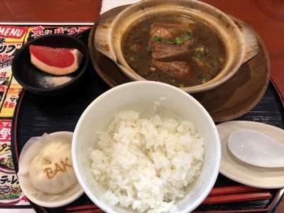 肉骨茶定食