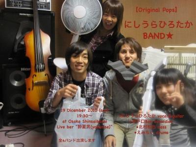 11.12.19ひろたかポスター.JPG