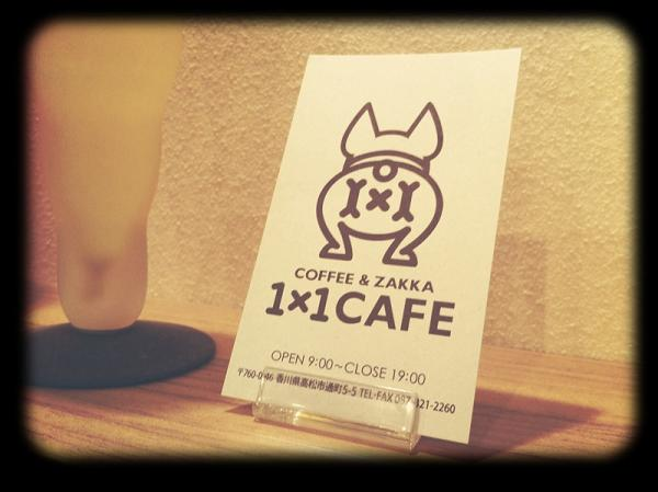 1×1Cafe