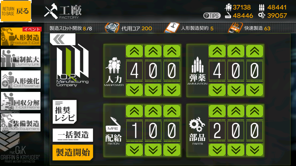 Screenshot_2020-03-01-08-54-56.png