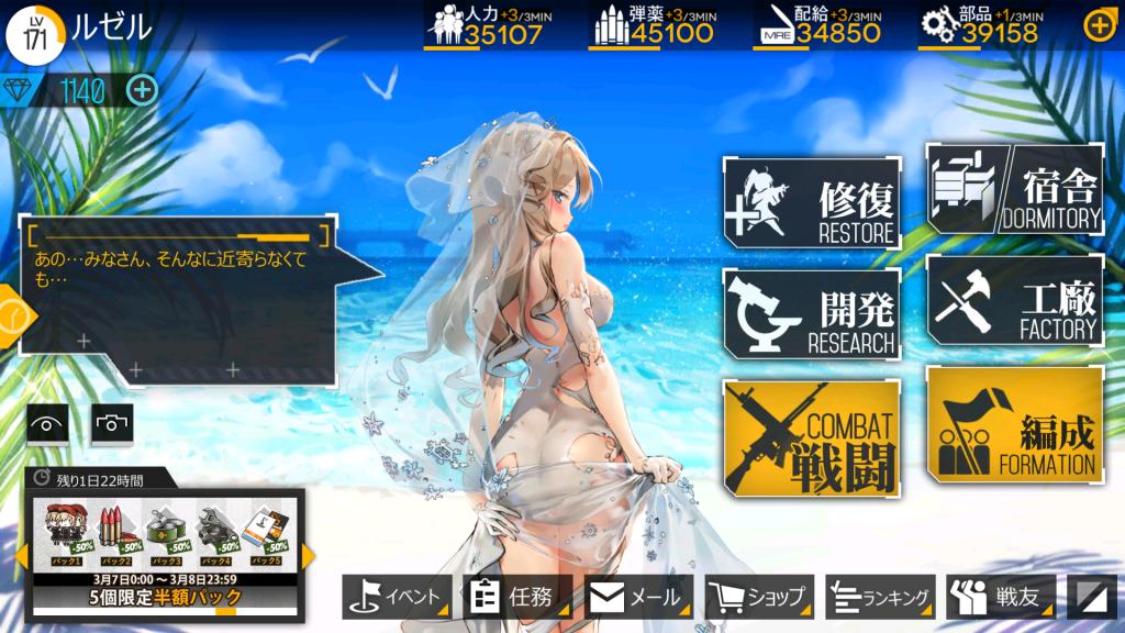 Screenshot_2020-03-07-01-02-33.png