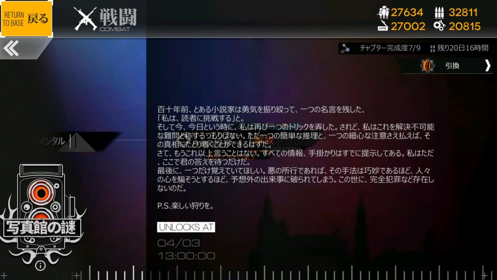 Screenshot_2020-03-27-20-26-24.png